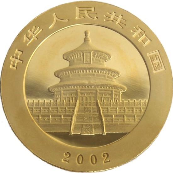 Foto der Rückseite einer China Panda Goldmünze