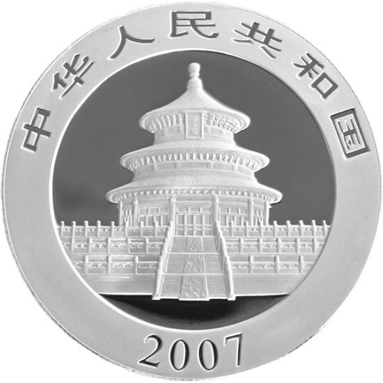 Foto der Rückseite einer China Panda Silbermünze