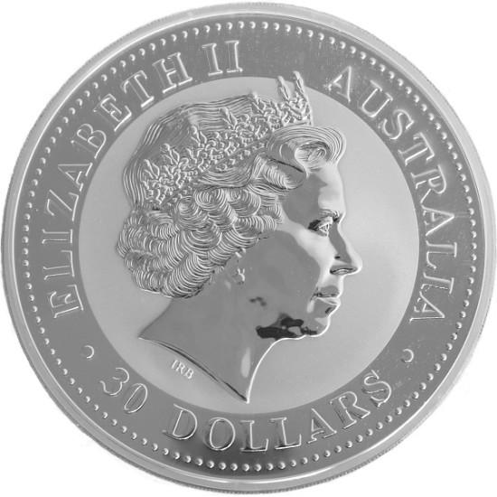 Foto der Rückseite einer Kookaburra Silbermünze