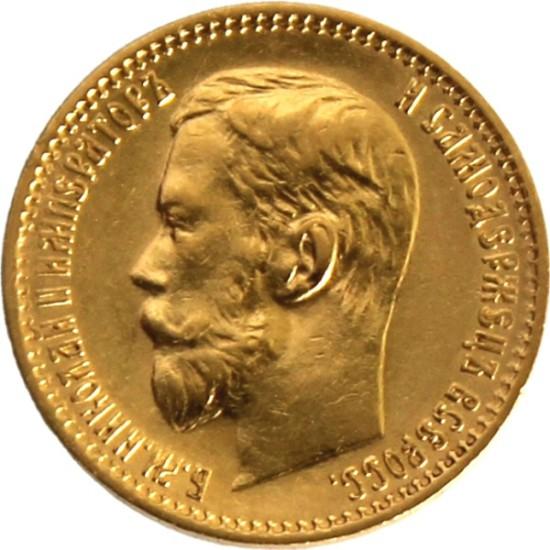 Foto der Vorderseite eines russischen Rubel Nikolaus II Goldmünze