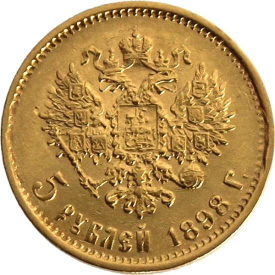 Foto der Rückseite eines russischen Rubel Nikolaus II Goldmünze
