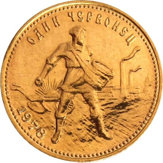 Foto der Vorderseite einer Rubel Tscherwonez Goldmünze